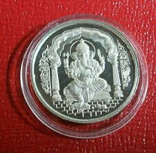 Hindu~Ganesha 10 Grams Silver Coin~ Ports of India by Picasso Travel   RARE
