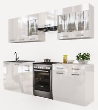 Komplett-Küchen mit Geschirrspüler günstig kaufen | eBay