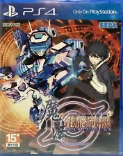 Cyber Troopers A Certain Magical Virtual-On Chinese subtitle PS4 NEW