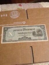 Vintage Japanese Government Japan Ten 10 Pesos Note - STAMPED