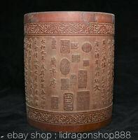 """6,6"""" Chine Bambou Racine Main Sculpté Textes Dynastie Brosse Pot Crayon Vase"""