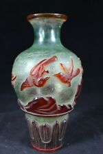 Beautiful chinese incised glass colored glaze vase