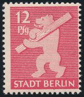 SBZ, MiNr. 5 AA wb x, tadellos postfrisch, Befund Schulz, Mi. 300,-