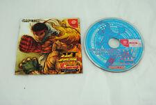 Jeu STREET FIGHTER III W IMPACT sur SEGA DREAMCAST JAP (CD remis à neuf) NTSC