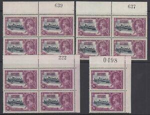 Northern Rhodesia, Scott 21 (SG 21), MNH Control Blocks and Pairs (minor split)
