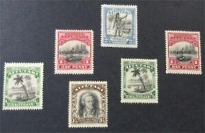 nystamps British Aitutaki Stamp # 28//36 Mint OG H $31   L16x2596