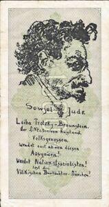 GERMANY 1000 MARK 1922..NAZI PROPAGANDA OVERPRINT..