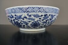 Large Antique Chinese Blue and White Bowl Guangxu Mark