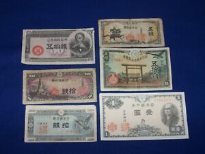 Lot of 6 Different Bank Notes from Japan