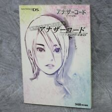 ANOTHER CODE Two Memories Complete Guide DS Book EB50*