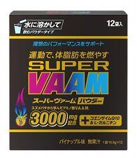 VAAM Super Powder Amino Acid Pineapple Flavor 3000mg 10.5g × 12 Bags from Japan