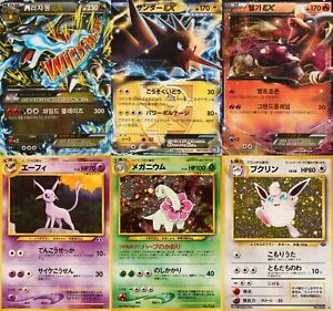 Japanese & Korean Pokemon Trading Cards - Select from List