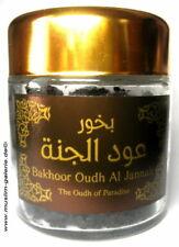 (24,98 € /100) Hemani Arabisches Weihrauch Oudh aus Dubai *räucherwerk Bakhoor*