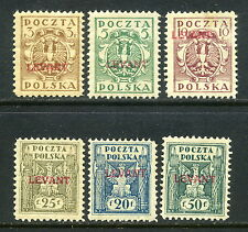 1919 Poland Offices in the Turkish Empire SC's 2K1-2K3//2K5-2K7 Levant - MH*