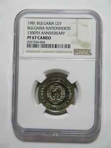 BULGARIA 1981 1 LEV NGC GRADED PROOF PF67 CAMEO WORLD COIN 🌈⭐🌈