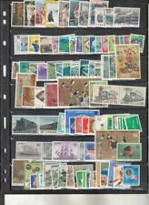 oldhal-Japan-Lot of Mint Stamps from the 1960s-70s