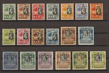 GAMBIA 1922-9 122/42 LMM Cat £275