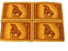 Scott #973 Uncancelled 3 Cent Plate Block Rough Riders