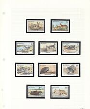 AFRICA - BOTSWANA MNH SET  ANIMALS SC 404 - 423 1987