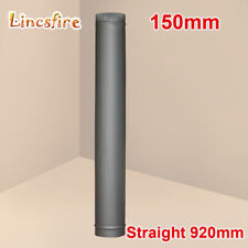 6 Inch 920mm Straight Solid Steel Flue Pipe Chimney Tube for Wood Burning Stove