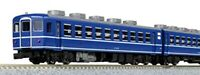 KATO N gauge 12 series Express train JNR specifications 6-car set 10-1550