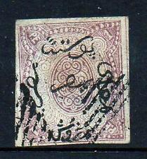 EGYPT 1866, 1pi  ROSE LILAC, IMPERFORATED, VFU ,RARE,(p21)