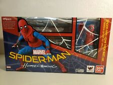 S.H. Figuarts Spiderman Homecoming HOME MADE SUIT ver & Tamashii Wall US SELLER
