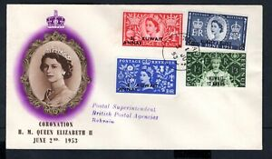 Kuwait - 1953 QE2 Coronation Illustrated First Day Cover