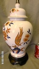 "1198M Vtg Frederick Cooper 30"" Table Lamp Oriental Ginger Jar Floral w/Bird 3Way"
