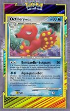 🌈Octillery - DP02:Trésors Mystérieux - 57/123 - Carte Pokemon Neuve Française