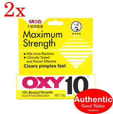 2X OXY 10 Maximum Strength (10% Benzoyl Peroxide) for Acne Pimple 25g (New!)