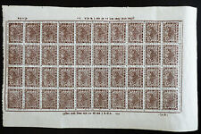 Nepal #47 Intact Stamp Sheet of 40 fully OG and NH; cat. +$1800