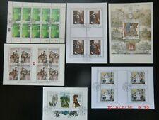 Set of sheets Slovakia 2007, used, perfect condition, MI#58€ + bonus, #AID#
