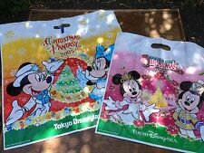2 Collectable Carrier Bags Tokyo Disneyland / Disney Sea Large & XL No 4