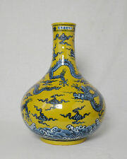 Chinese  Yellow and Blue  Porcelain  Vase  With  Mark      M2840