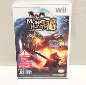 Monster Hunter G Nintendo Wii Japan Complete with Cartridge, Case and Manual