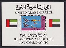 UNITED ARAB EMIRATES – 1980 National Day, Defense Souv Sht MNH-VF – Scott 116