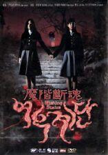 Wishing Stairs DVD Song Ji Hyo Korean Horror NEW R0 Eng Sub