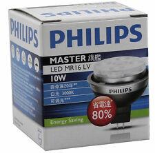 Philips LED Bulb 10W 3000K 12V MR16 36D DIM x5