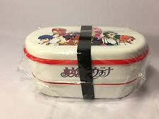 Loot Crate Anime August 2016 Exclusive - Revolutionary Girl Utena Bento Box New