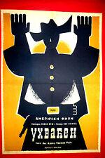 CAPTURE 1950 LEW AYRES TERESA WRIGHT J.STURGES UNIQUE CYRILLIC EXYU MOVIE POSTER