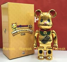 Medicom Toys Bearbrick 2017 Skytree 400% Gold Lucky Cat Neko #5 Be@rbrick 1pc