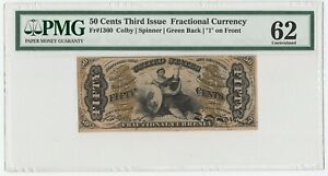 "50 Cents Third Issue Fractional Currency Fr#1360 Green ""1"" on Front (PMG 62 UNC)"