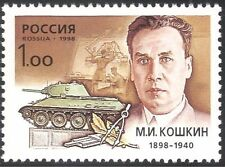 Russia 1998 Mikhail Koshkin/Tanks/Military Vehicles/Transport/People 1v (n30761)