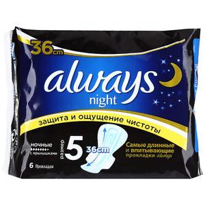 Always Night Single sanitary napkins 2packs х 6pcs
