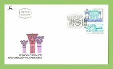 Architecture First Day Cover Middle Eastern Stamps