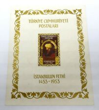 Turkey #1101a Souvenir Sheet MNH, 2.5L, 1953, Portrait of Mohammed II, SCV $200