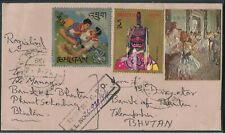 Bhutan Painting Stamp Printed On Thick Embossed Card Used On Registered Cover A