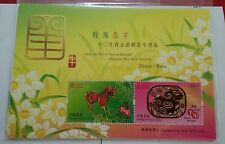 Willie: Hong Kong Year of Ram Silver and Gold stamp sheetlet