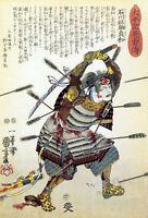 Ishikawa Kazumitsu 15x22 Samurai Hero Japanese Print Asian Art Japan Warrior